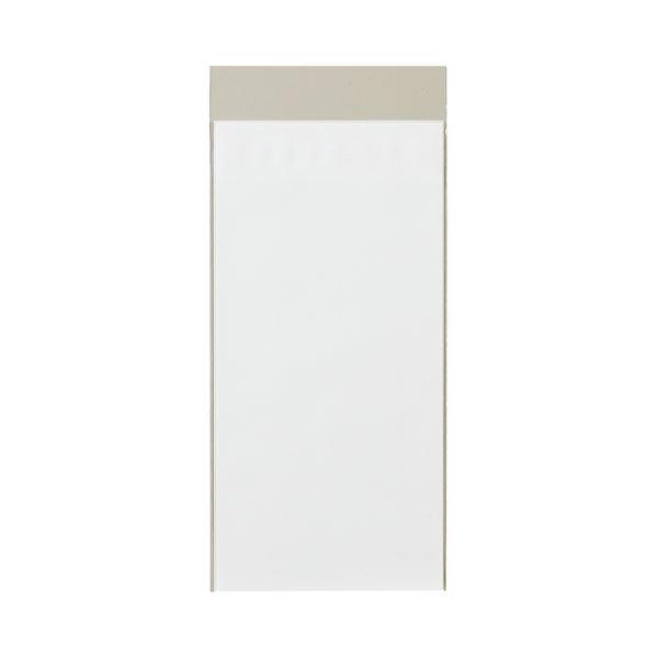 (まとめ) TANOSEE フィルム封筒(厚口) 長3 1パック(200枚) 【×10セット】