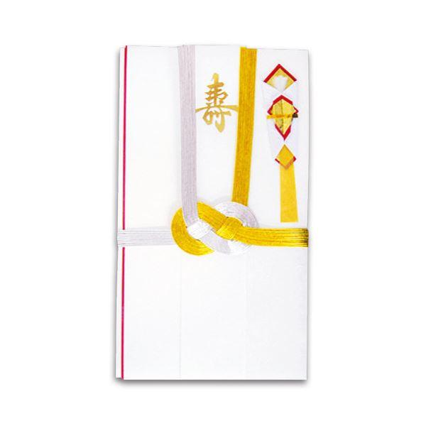 (まとめ) 金銀10本 金封 高級和紙 短冊付NO.2150 1枚 【×50セット】