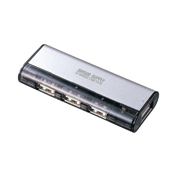 (まとめ)サンワサプライ 磁石付きコンパクトUSB2.0ハブ 4ポート シルバー USB-HUB225GSV 1個【×2セット】