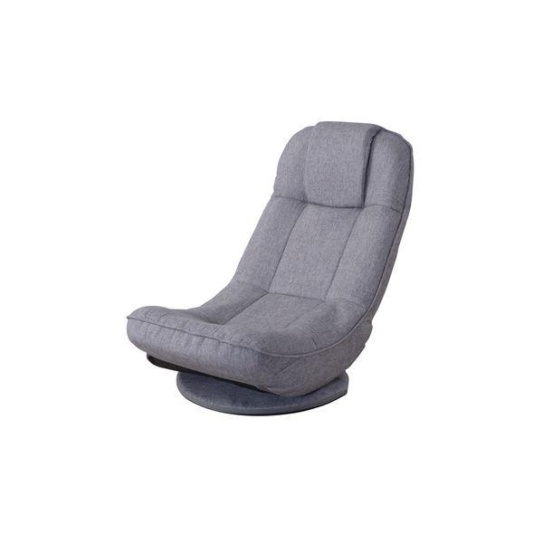 【送料無料】シンプル 座椅子/フロアチェア 【グレー】 幅52cm スチール ポリエステル 『バケットリクライナー』 〔リビング ダイニング〕
