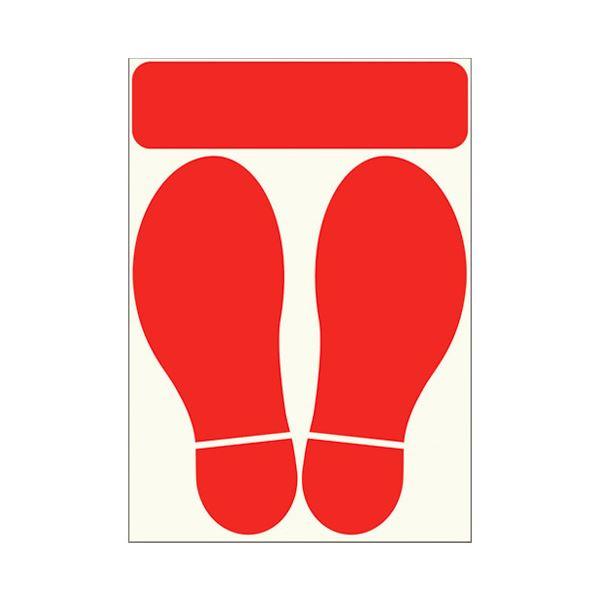 【送料無料】(まとめ)長門屋商店 フロア誘導シール 一旦停止足型 赤 赤 FN210【×30セット】, こだわりパンダ:343d2adc --- data.gd.no