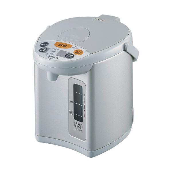 【送料無料】象印 マイコン沸とう電動ポット 2.2LCD-WY22-HA 1台