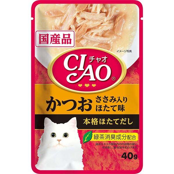(まとめ)CIAOパウチ かつお ささみ入り ほたて味 40g IC-203【×96セット】【ペット用品・猫用フード】