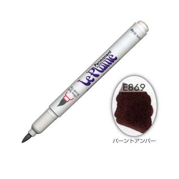 【送料無料】(まとめ)マービー ルプルームパーマネント単品 E869【×200セット】
