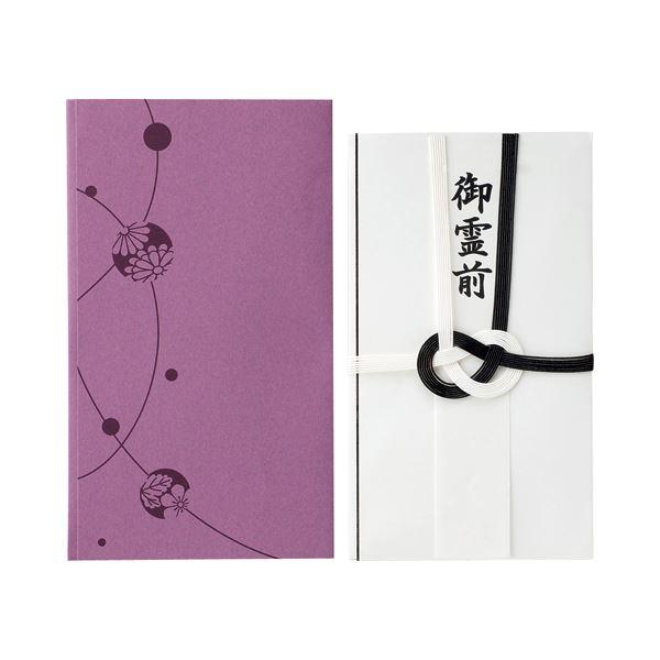 (まとめ) モーノクラフト 多当折 黒白7本ハスなし 短冊・簡易ふくさ付 SMC-202F 1枚 【×50セット】
