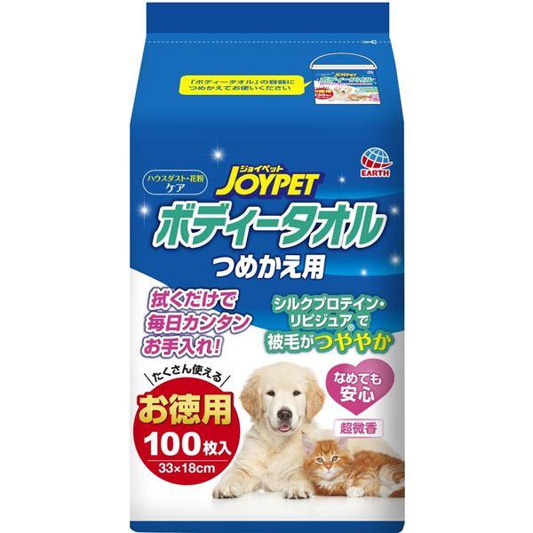 (まとめ)JOYPET ボディータオルペット用 つめかえ用 100枚 (ペット用品)【×10セット】