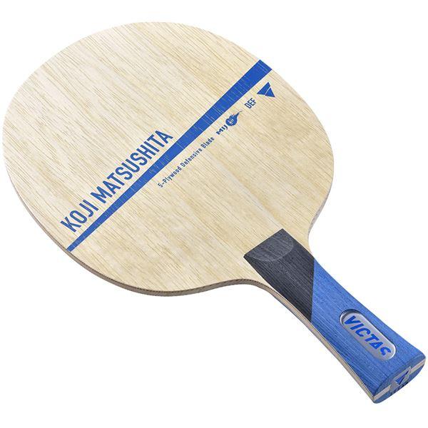 【送料無料】VICTAS(ヴィクタス) 卓球ラケット VICTAS KOJI MATSUSHITA FL 28004
