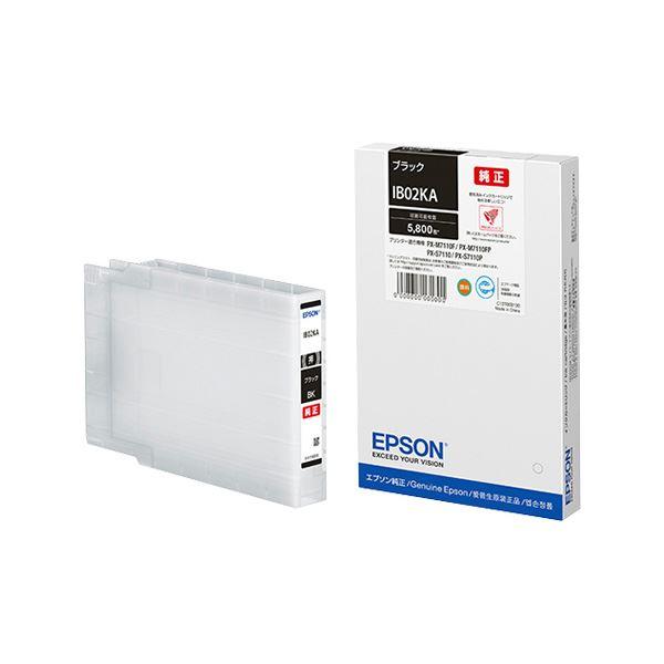 【送料無料】(業務用3セット)【純正品】 EPSON IB02KA インクカートリッジ ブラック