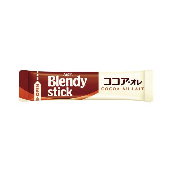 【送料無料】(まとめ) 味の素AGF Blendyスティック ココア・オレ63P(21P×3)【×5セット】