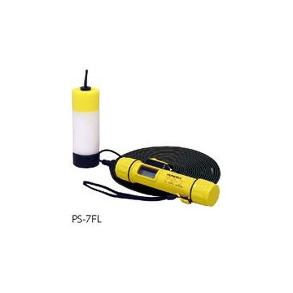 【送料無料】超音波測深機 PS-7