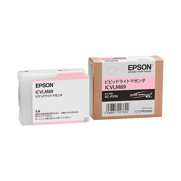 【送料無料】(まとめ) エプソン EPSON インクカートリッジ ビビッドライトマゼンタ ICVLM89 1個 【×10セット】