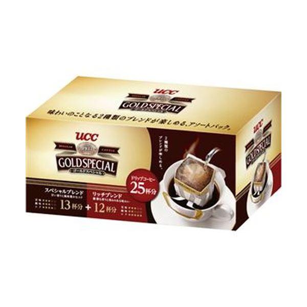 【送料無料】(まとめ)UCC ゴールドスペシャルドリップコーヒー アソートパック 8g 1箱(25袋)【×10セット】