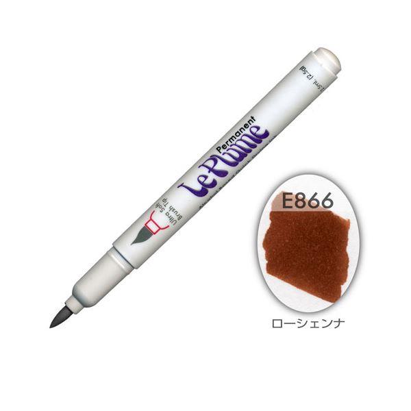 【送料無料】(まとめ)マービー ルプルームパーマネント単品 E866【×200セット】
