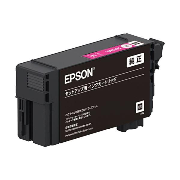 【送料無料】(まとめ)エプソン インクカートリッジ マゼンタ50ml SC13ML 1個【×3セット】