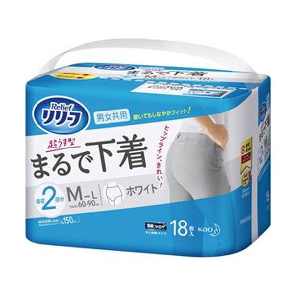 【送料無料】(まとめ)花王 リリーフ パンツタイプ まるで下着2回分 ホワイト M-L 1パック(18枚)【×10セット】