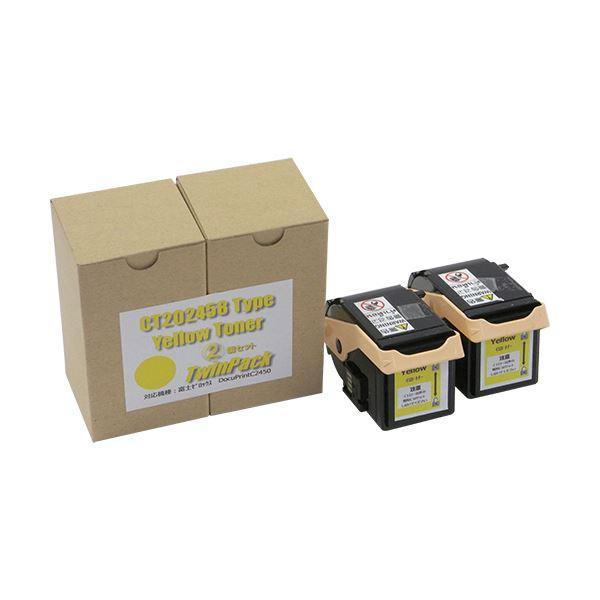 【送料無料】トナーカートリッジ CT202458汎用品 イエロー 1箱(2個)