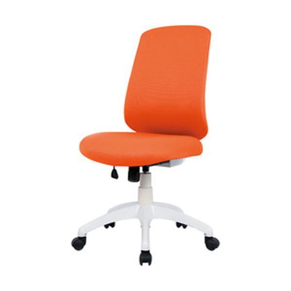【送料無料】オフィスデポ オリジナル ミドルバックファブリックチェア オレンジ 1脚