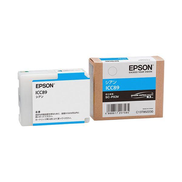 【送料無料】(まとめ) エプソン EPSON インクカートリッジ シアン ICC89 1個 【×10セット】