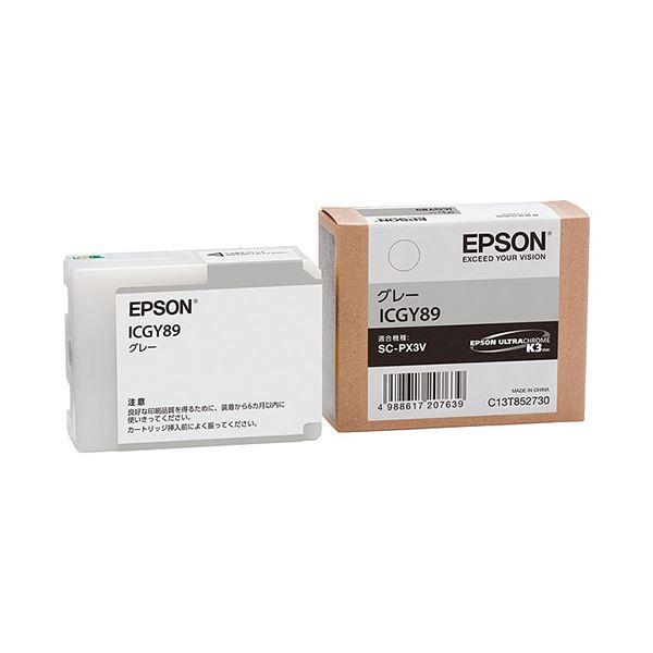 【送料無料】(まとめ) エプソン EPSON インクカートリッジ グレー ICGY89 1個 【×10セット】
