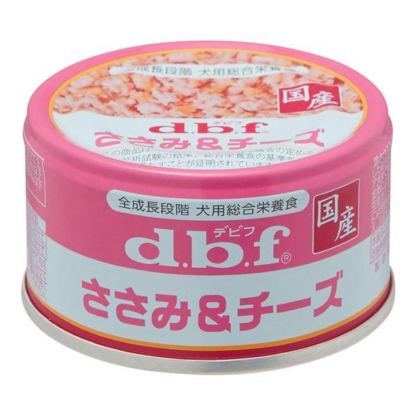 【送料無料】(まとめ)ささみ&チーズ 85g (ペット用品・犬フード)【×24セット】