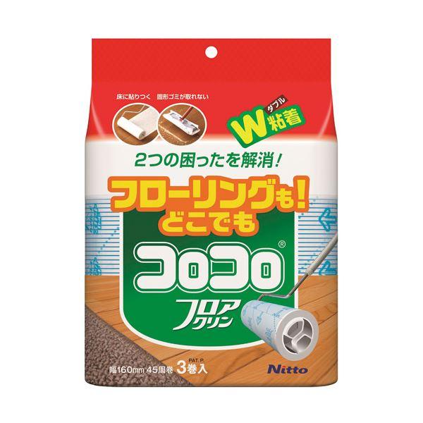 (まとめ) ニトムズ スペアテープフロアクリン 3巻 C4352【×10セット】