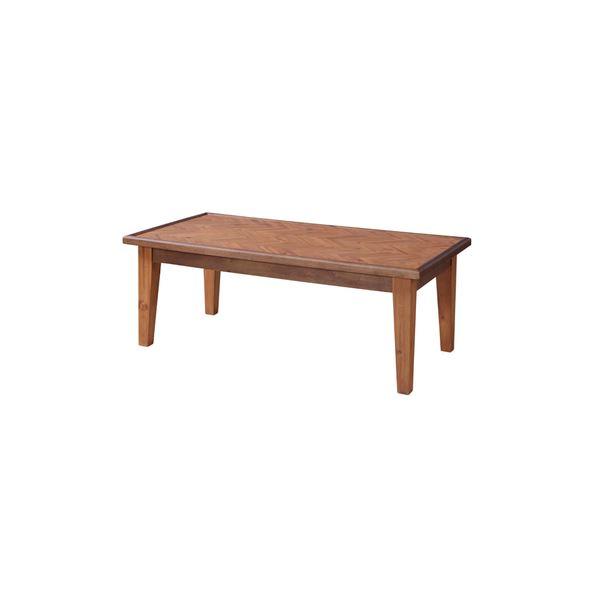 【送料無料】ローテーブル/センターテーブル 【幅110cm】 長方形 木製 ラッカー塗装 〔リビング ダイニング〕