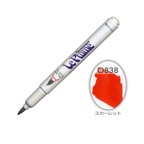 【送料無料】(まとめ)マービー ルプルームパーマネント単品 O838【×200セット】