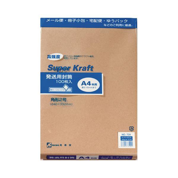 (まとめ) ピース 発送用封筒スーパークラフト テープ付 角2 100g/m2 731-00 1パック(100枚) 【×10セット】