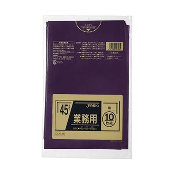 【送料無料】(まとめ)ジャパックス カラーポリ袋 紫 45LCCM45 1パック(10枚)【×50セット】
