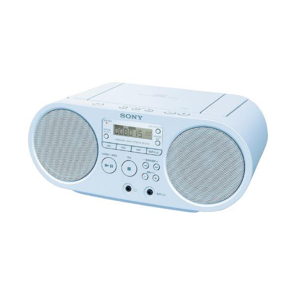 【送料無料】(まとめ)ソニー CDラジオ ZS-S40 ブルー【×5セット】