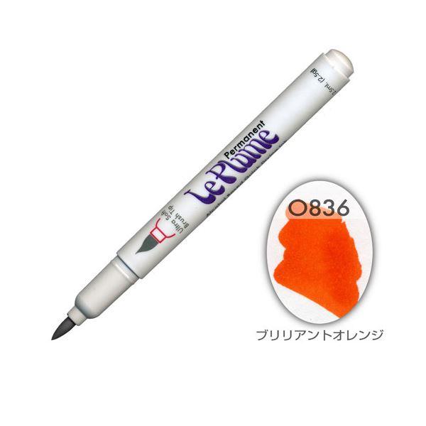 【送料無料】(まとめ)マービー ルプルームパーマネント単品 O836【×200セット】