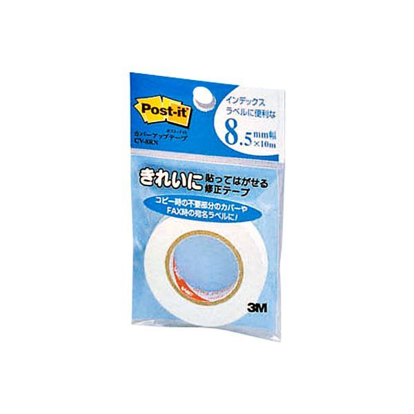 (まとめ) 3M ポスト・イット カバーアップテープ詰替用 8.5mm幅×10m CV-8RN 1個 【×30セット】