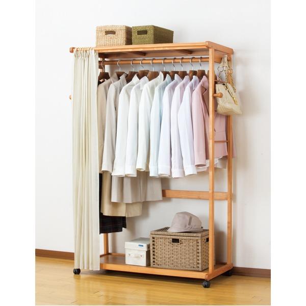 【送料無料】衣類収納 ハンガー 天然木カーテン付きシングルハンガー【代引不可】