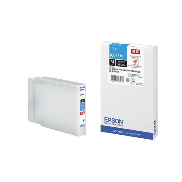【送料無料】(まとめ)エプソン インクカートリッジ シアンMサイズ ICC93M 1個【×3セット】