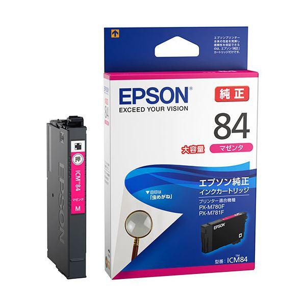 【送料無料】(まとめ) エプソン インクカートリッジ マゼンタ大容量 ICM84 1個 【×5セット】