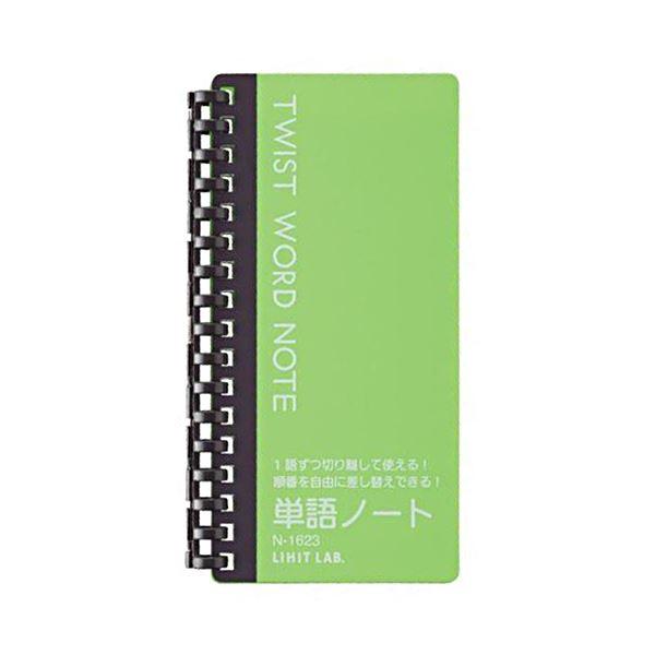 【送料無料】(まとめ) リヒトラブ ツイストワードノート148×77mm 黄緑 方眼罫 20枚 N-1623-6 1冊 【×50セット】