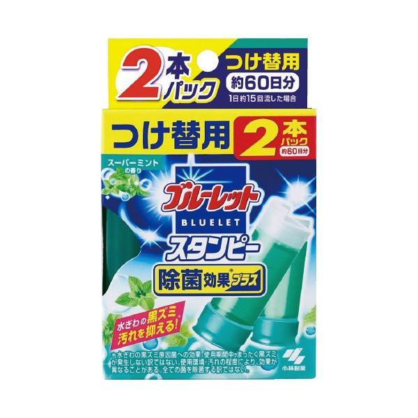 (まとめ)小林製薬 ブルーレットスタンピー付替2本 Sミント(×20セット)