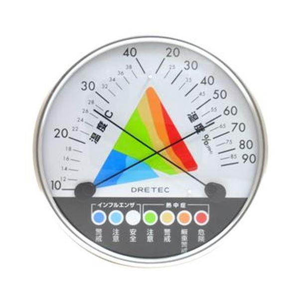 【送料無料】(まとめ)ドリテック熱中症・インフルエンザ警告温湿度計 ホワイト O-311WT 1個【×10セット】