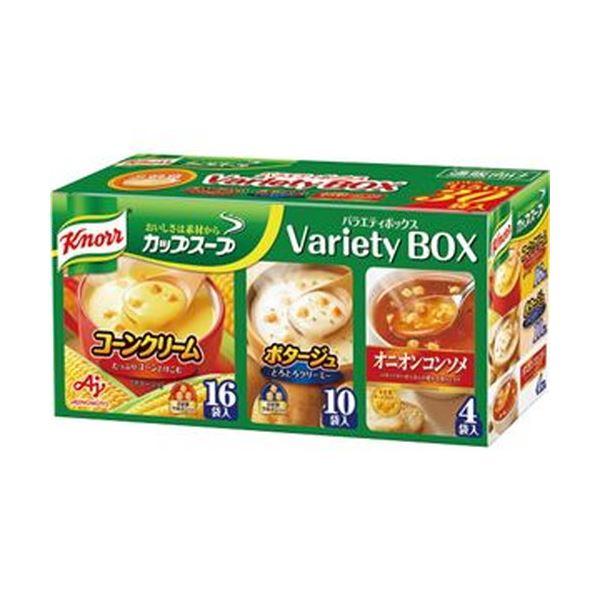 コーンクリーム ポタージュ オニオンコンソメの3種類が入ったバラエティボックスです 送料無料 まとめ 味の素 1箱 定番の人気シリーズPOINT(ポイント)入荷 クノール スープバラエティボックス 購買 30食 ×10セット カップ