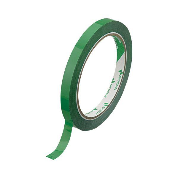 【送料無料】(まとめ)ニチバン バッグシーリングテープNo.540 9mm×50m 緑 540G 1セット(20巻)【×3セット】