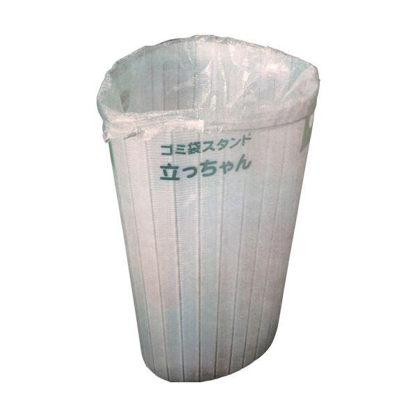 【送料無料】紅中 ゴミ袋スタンド 立っちゃん GS 1箱(10枚)