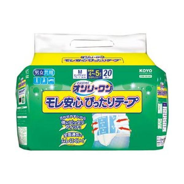 【送料無料】(まとめ)光洋 ディスパース オンリーワンモレ安心ぴったりテープ M 1パック(20枚)【×5セット】