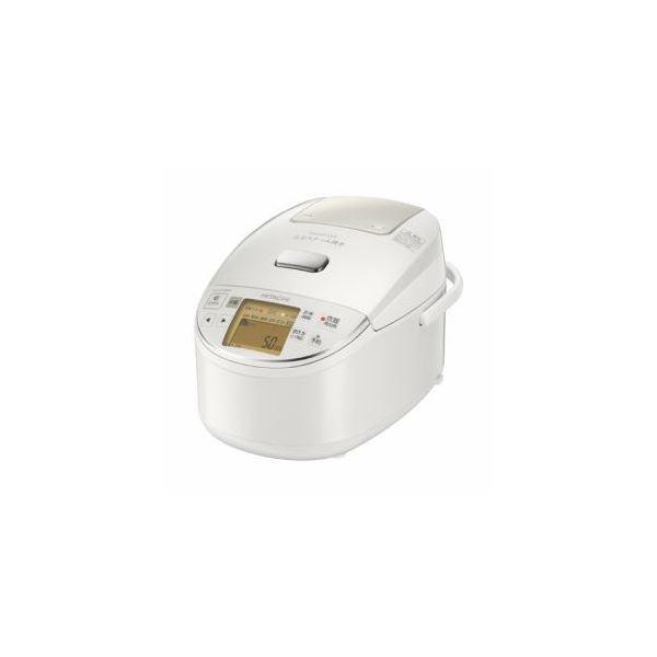 【送料無料】日立 圧力スチームIH炊飯器 1升炊き ふっくら御膳 パールホワイト RZ-BV180M-W
