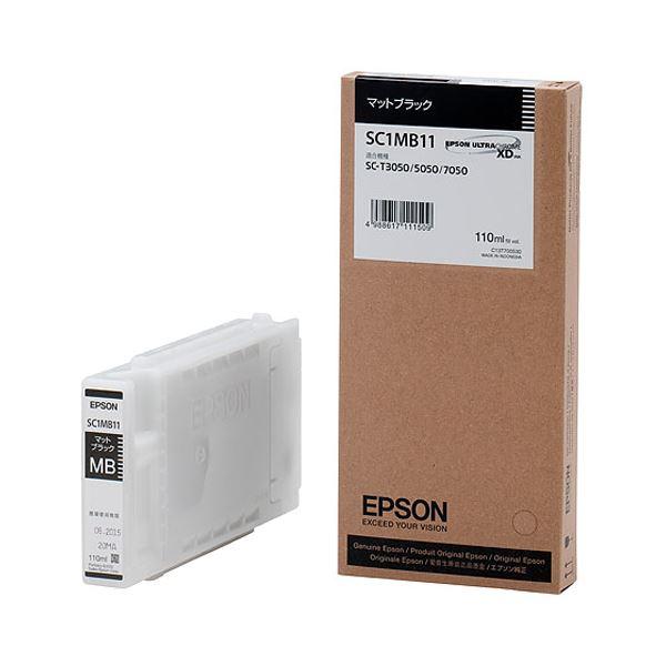 【送料無料】(まとめ)エプソン EPSON インクカートリッジ マットブラック 110ml SC1MB11 1個【×3セット】