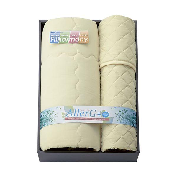 ハウスダスト ダニや花粉 を吸着低減する アレルGプラス を加工した生地を使用した肌布団 敷パットです 高い素材 中綿にはハイテク素材フィルハーモニーを使用しています 敷パット 送料無料 わた使用 東洋紡フィルハーモニィ マーケット 加工生地使用肌ふとん L4070077