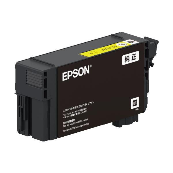 【送料無料】(まとめ) エプソン インクカートリッジ イエロー26ml SC13YM 1個 【×5セット】
