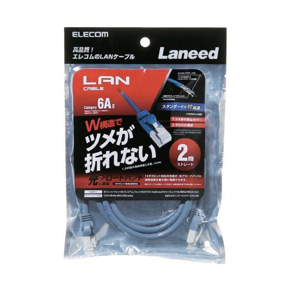 【送料無料】(まとめ)エレコム LANケーブル2m LD-GPAT/BU20(×10セット)