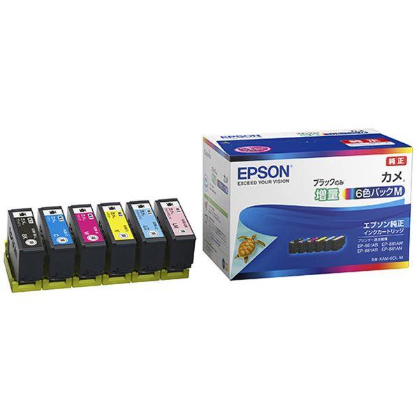 【送料無料】(業務用5セット)【純正品】 EPSON KAM-6CL-M インクカートリッジ カメ 6C-M