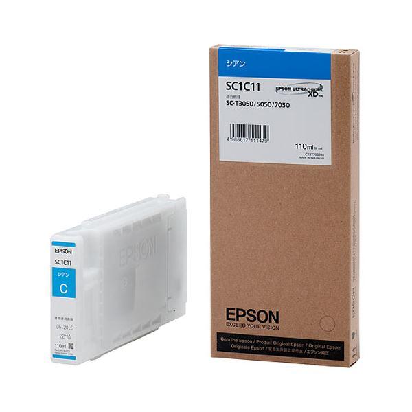 (まとめ)エプソン EPSON インクカートリッジ シアン 110ml SC1C11 1個【×3セット】