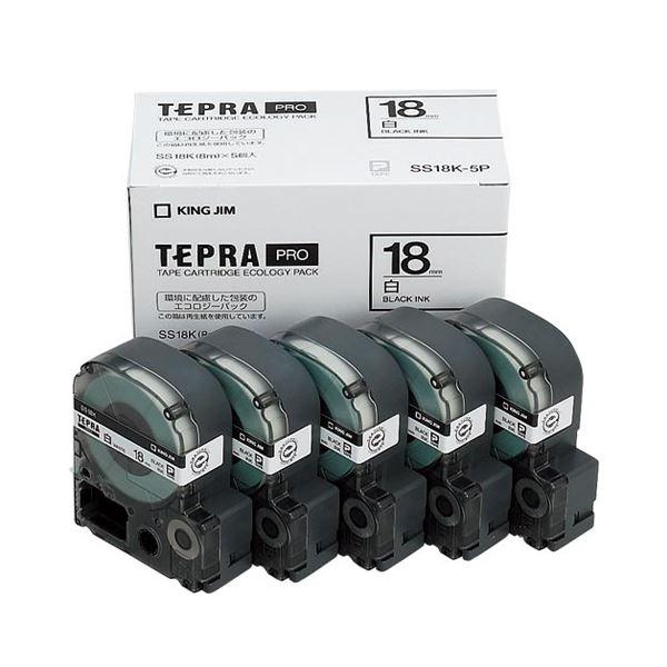 【送料無料】(まとめ)キングジム テプラ PRO テープカートリッジ 18mm 白/黒文字 SS18K-5P 1パック(5個)【×3セット】